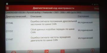 https://forumupload.ru/uploads/0000/d3/70/7276/t390821.jpg