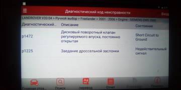 https://forumupload.ru/uploads/0000/d3/70/7276/t400018.jpg