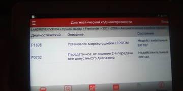 https://forumupload.ru/uploads/0000/d3/70/7276/t415494.jpg