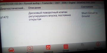 https://forumupload.ru/uploads/0000/d3/70/7276/t683427.jpg