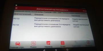 https://forumupload.ru/uploads/0000/d3/70/7276/t698134.jpg