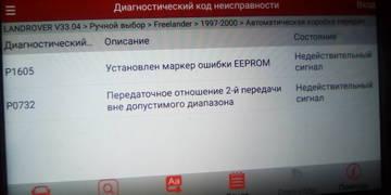 https://forumupload.ru/uploads/0000/d3/70/7276/t915099.jpg