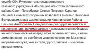 https://forumupload.ru/uploads/0000/d3/b0/1576/t195470.jpg