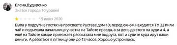 https://forumupload.ru/uploads/0000/d3/b0/1576/t543495.jpg