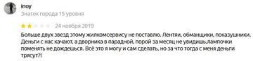 https://forumupload.ru/uploads/0000/d3/b0/1576/t866809.jpg
