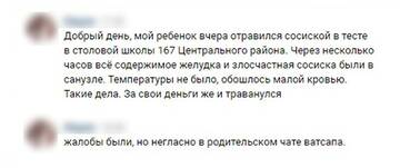 https://forumupload.ru/uploads/0000/d3/b0/1629/t190397.jpg