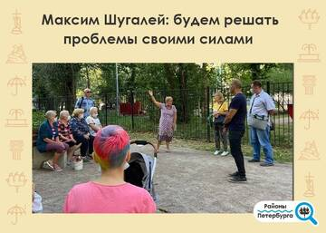 https://forumupload.ru/uploads/0000/d3/b0/1977/t10770.jpg