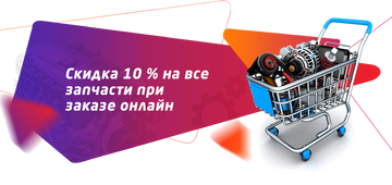 http://forumupload.ru/uploads/0000/dd/97/388/t220336.png