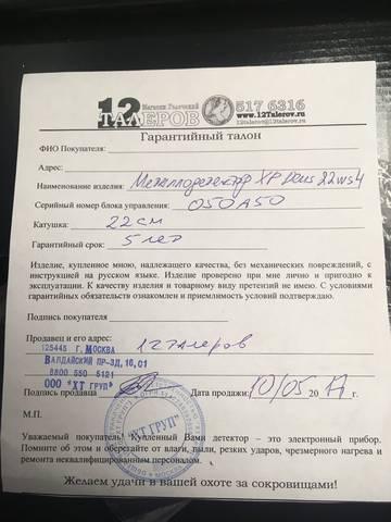 http://forumupload.ru/uploads/0000/f0/5d/118/t80355.jpg
