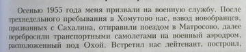 http://forumupload.ru/uploads/0000/f0/5d/1706/t230076.jpg