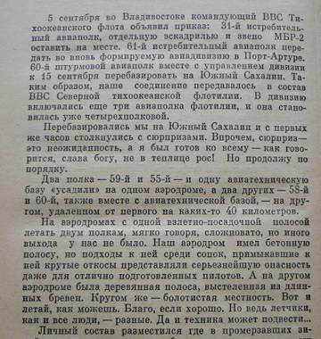 http://forumupload.ru/uploads/0000/f0/5d/1706/t380383.jpg