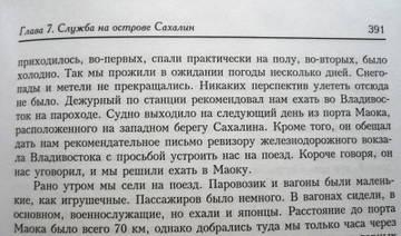 http://forumupload.ru/uploads/0000/f0/5d/1706/t969320.jpg