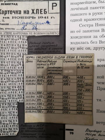 http://forumupload.ru/uploads/0000/f0/5d/236/t42913.jpg