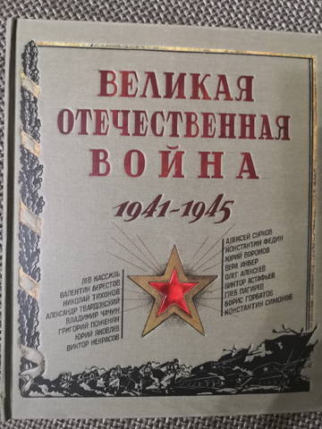 http://forumupload.ru/uploads/0000/f0/5d/236/t98269.jpg