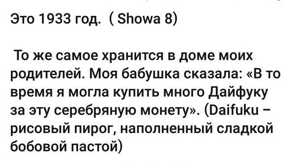 https://forumupload.ru/uploads/0000/f0/5d/752/t715137.jpg