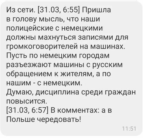 https://forumupload.ru/uploads/0000/f8/9a/4/t803672.jpg