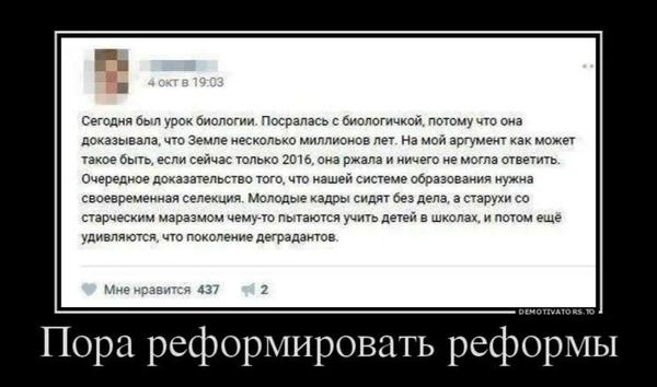 https://forumupload.ru/uploads/0000/f8/9a/4/t855801.png