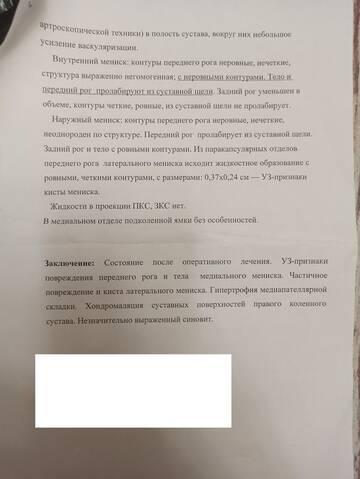 https://forumupload.ru/uploads/0001/26/83/4131/t60854.jpg