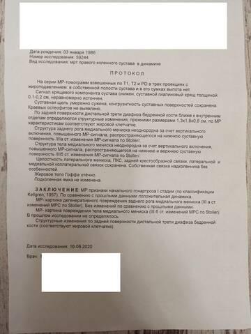 https://forumupload.ru/uploads/0001/26/83/4131/t755268.jpg