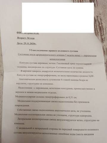 https://forumupload.ru/uploads/0001/26/83/4131/t934378.jpg