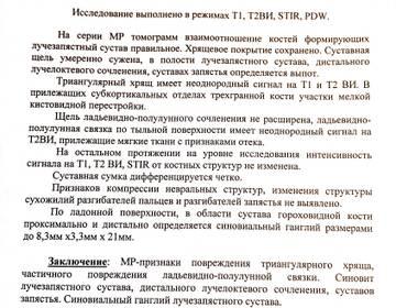 https://forumupload.ru/uploads/0001/26/83/4170/t334943.jpg