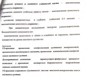 https://forumupload.ru/uploads/0001/26/83/4170/t376336.jpg