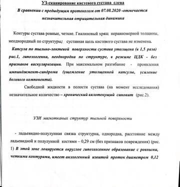https://forumupload.ru/uploads/0001/26/83/4170/t824854.jpg