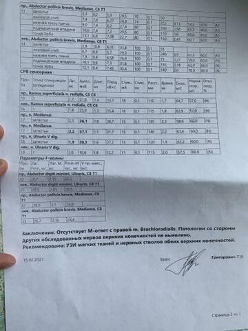 https://forumupload.ru/uploads/0001/26/83/4267/t683661.jpg