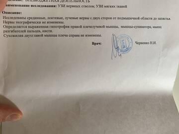 https://forumupload.ru/uploads/0001/26/83/4267/t916838.jpg