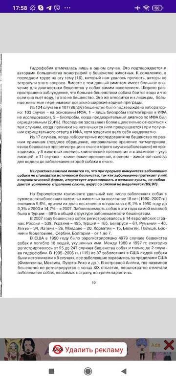 https://forumupload.ru/uploads/0001/26/83/4308/t161199.jpg