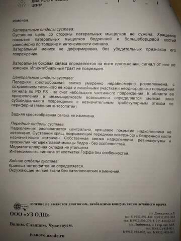 https://forumupload.ru/uploads/0001/26/83/4312/t379019.jpg