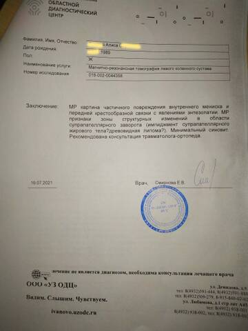 https://forumupload.ru/uploads/0001/26/83/4312/t496677.jpg