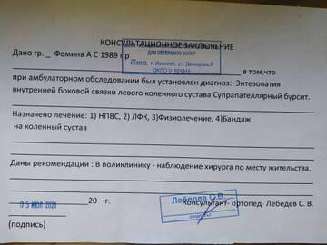 https://forumupload.ru/uploads/0001/26/83/4312/t501470.jpg