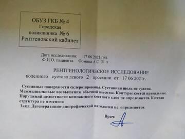 https://forumupload.ru/uploads/0001/26/83/4312/t64663.jpg