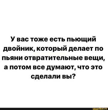 https://forumupload.ru/uploads/0001/2c/38/2/t102358.jpg
