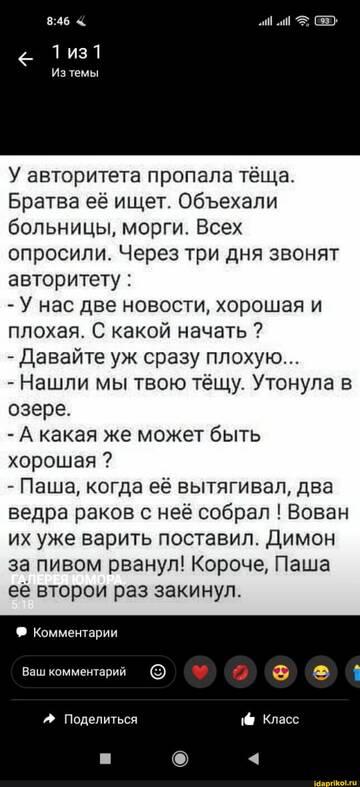 https://forumupload.ru/uploads/0001/2c/38/2/t107821.jpg