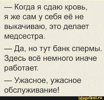 https://forumupload.ru/uploads/0001/2c/38/2/t119817.jpg