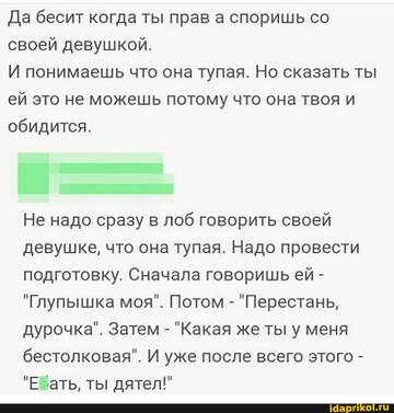 https://forumupload.ru/uploads/0001/2c/38/2/t12816.jpg