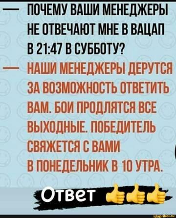 https://forumupload.ru/uploads/0001/2c/38/2/t129881.jpg