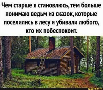 https://forumupload.ru/uploads/0001/2c/38/2/t130938.jpg