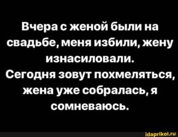 https://forumupload.ru/uploads/0001/2c/38/2/t165241.jpg