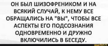 https://forumupload.ru/uploads/0001/2c/38/2/t168729.jpg