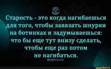 https://forumupload.ru/uploads/0001/2c/38/2/t181619.jpg