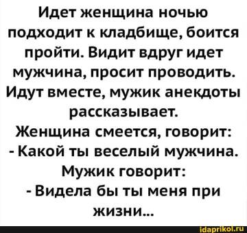 https://forumupload.ru/uploads/0001/2c/38/2/t195447.jpg