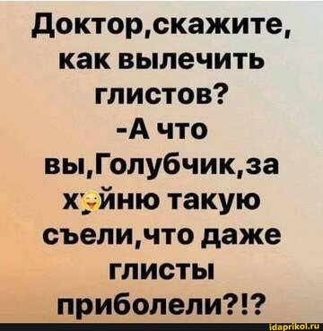 https://forumupload.ru/uploads/0001/2c/38/2/t202897.jpg