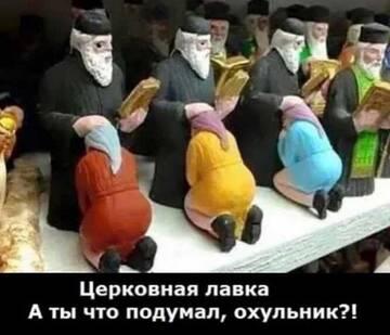 https://forumupload.ru/uploads/0001/2c/38/2/t207334.jpg