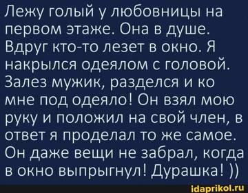 https://forumupload.ru/uploads/0001/2c/38/2/t208468.jpg