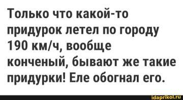 https://forumupload.ru/uploads/0001/2c/38/2/t209852.jpg