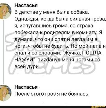 https://forumupload.ru/uploads/0001/2c/38/2/t224090.jpg