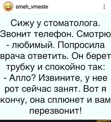 https://forumupload.ru/uploads/0001/2c/38/2/t225481.jpg